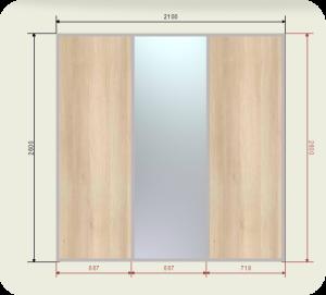 Цены на встроенный шкаф купе шириной 2100 мм двери 1 зеркало + 2 ЛДСП