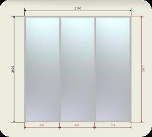 Цены на встроенный шкаф купе шириной 2100 мм двери зеркала